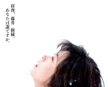"""豆瓣高分爱情电影 原来TA是这个""""味道""""!"""