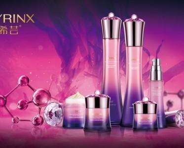 中国美妆品牌SYRINX希芸重磅推出新幻时凝润系列