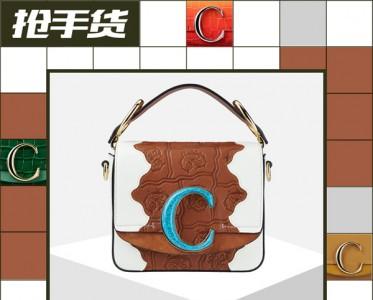 """今年这款""""C""""位出道的包包 是你购物清单里的必备款!"""
