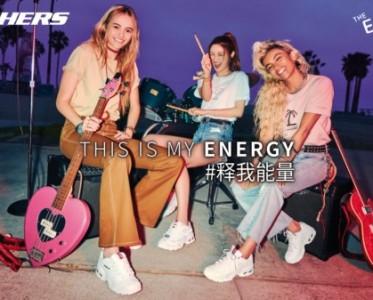 THIS IS ENERGY!斯凱奇ENERGY系列,釋我能量