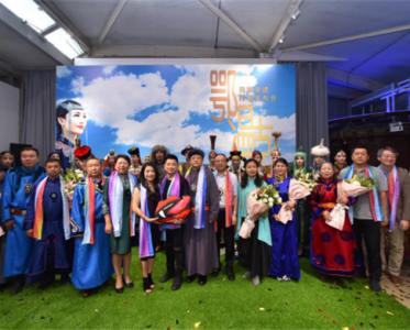 鄂温克民族服饰时尚炫动北京751国际设计节