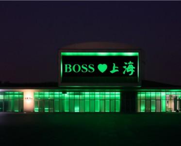 BOSS loves Shanghai��2020����ϵ��ʱװ�����Ϻ�����