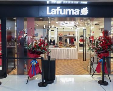 张扬都市旅行态度,Lafuma重磅巨献90周年限量款