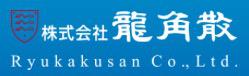 冬季润喉产品畅销 日本龙角散成国人护咽新宠
