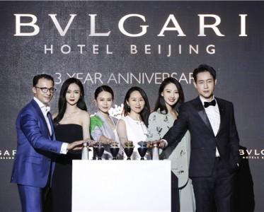 """北京宝格丽酒店举办""""绿色主义主题""""展"""
