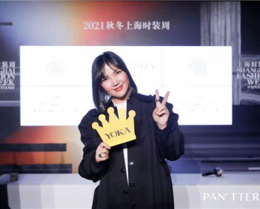 PAN'TTERFLY 上海时ub8优游手机版周发布2021秋冬ub8优游手机版列