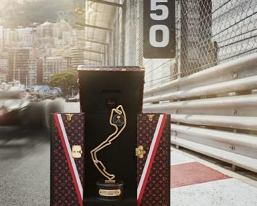 路易威登 F1 摩纳哥大奖赛奖杯旅行硬箱