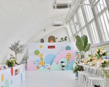 Swisse斯维诗®2021主题新品预览活动北京站