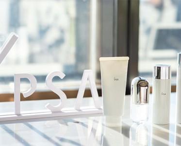 """让肌肤心有所""""鼠""""  IPSA茵芙莎2020年新品预览会"""