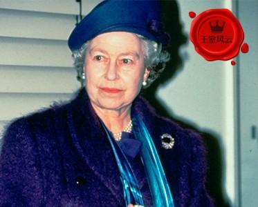 王室风云:威廉骨折英女王拄拐 当这些伤痛降临王室