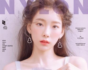 金泰妍拍摄《NYLON》画报 妆容仙气似精灵