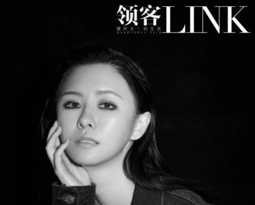 主播歌手阿冷荣登时尚刊物封面 跨界潮流次元