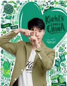 Kiehl's科顏氏Made Better綠色星球計劃——沉浸藝術展覽登陸上海
