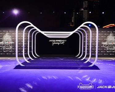JACK & JONES天貓超級品牌日 北歐時尚強勢回歸!