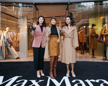Max Mara上海K11旗舰店重装开幕
