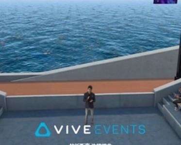 "HTC VIVE開打""云上""生活方式,VR也能看秀賞電影"