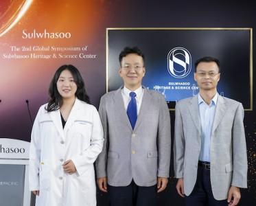 雪花秀举办第二届科研创新中心全球研讨会