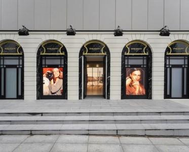 Boucheron世家宝诗龙限时体验空间 于上海全新启幕