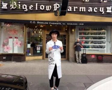 王禹童全球美妆之旅——美国站