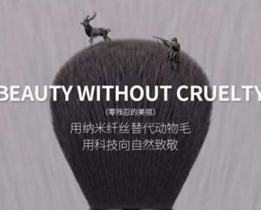 堪比化妆师的魔法棒 EIGSHOW纳米纤丝套刷受追捧