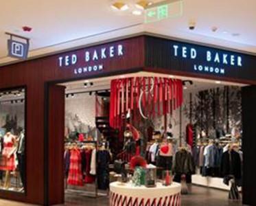 Ted Baker上海港匯恒隆店鋪隆重開業