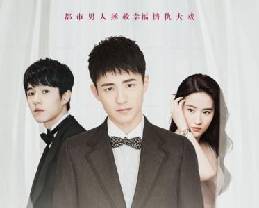 刘亦菲刘昊然性转版回家的诱惑 刘天仙颜值太能打了!