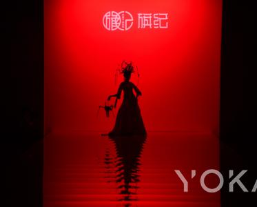 """中式""""新时尚""""旗纪高定之美 上海时装周完美演绎"""