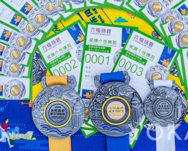 六福珠宝真金奖牌 延续四届见证汉马选手光荣时刻