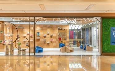 Allbirds于上海兴业太古汇开设首家亚洲门店