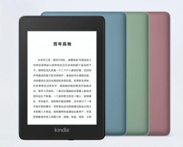 """讀出我的潮流全新煥彩亞馬遜電子書閱讀器Kindle Paperwhite""""美裝""""上市"""