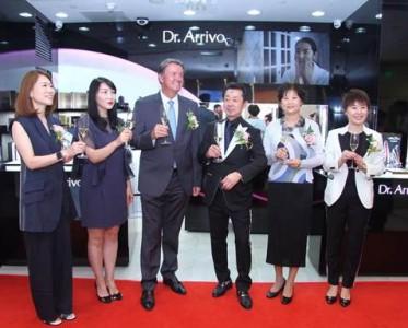 Dr. Arrivo于北京開設中國大陸首家旗艦店