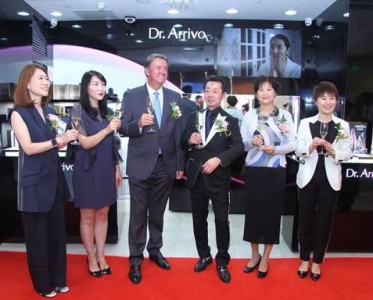 Dr. Arrivo于北京开设中国大陆首家旗舰店