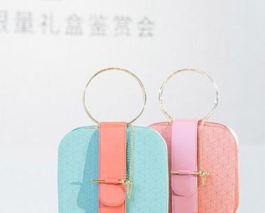 星巴克中国首度携手「高低」推出甄选限量中秋礼盒