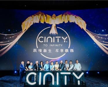 华夏电影颁滨狈滨罢驰品牌宣布会北京开幕