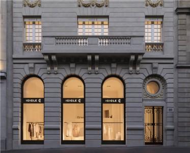 ICICLE 之禾首家全球旗艦店啟幕巴黎