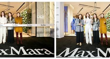Max Mara上海環貿iapm商場精品店盛大開幕