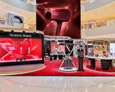 松下Panasonic Beauty 「X快闪店」点亮天猫双11全球狂欢节
