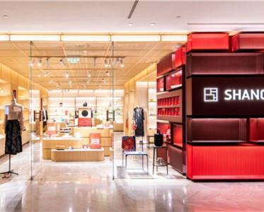 「上下」北京王府半岛精品店盛大开幕
