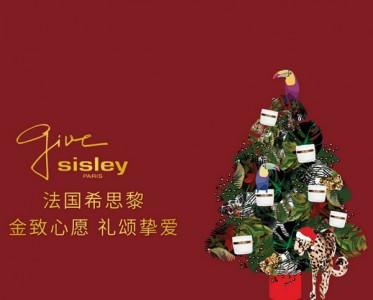 Sisley法国希思黎圣诞礼赞  浓情冬日传递爱与暖意