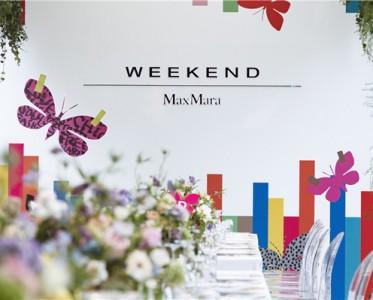 宋轶赴Weekend Max Mara晚宴 共同唤醒仲夏夜之美