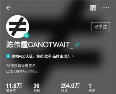 得物App首发CANOTWAIT_ 2021夏季ub8优游手机版列
