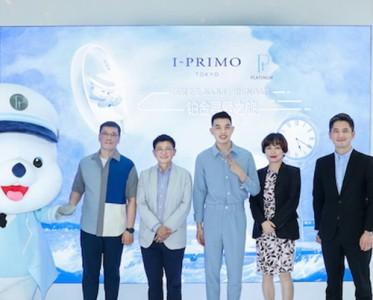 国际铂金协会(PGI®)2021全国巡展北京首站启程
