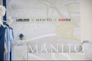 蕾虎攜手MANITO、小紅書帶來首個店內特別活動