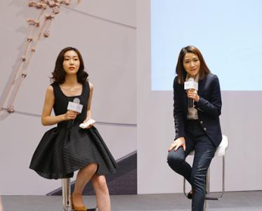 Ofée欧菲时金新品发布会开启法式奢华新时尚