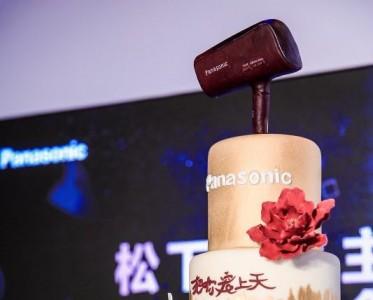 松下携手尤长靖在上海用科技宠爱粉丝,用实力诠释未来