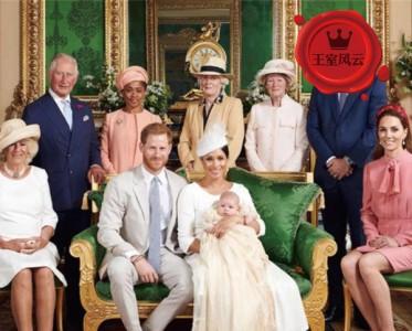 王室风云:哈里混血儿子 曝光第一张正面彩色照片
