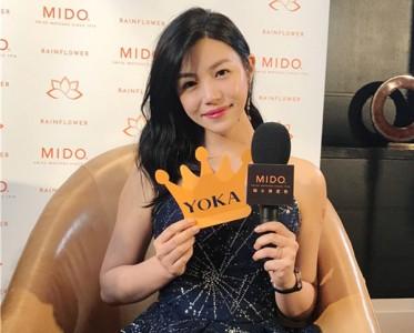 从美度全新花淅系列腕表里 读出陈妍希的柔美和自信