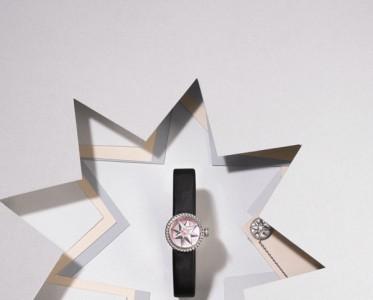 迪奧高級腕表 調皮又詩意的世界