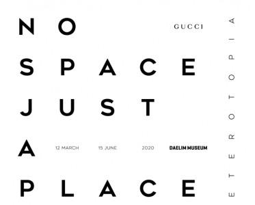 """古馳""""No Space, Just a Place""""展覽將于三月登陸首爾"""