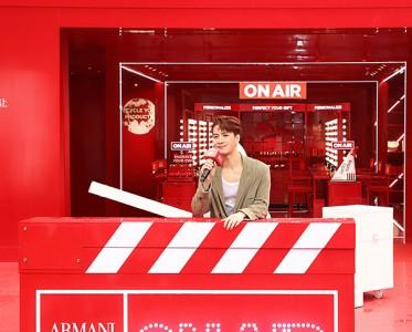 阿玛尼美妆集妆箱登陆中国长沙